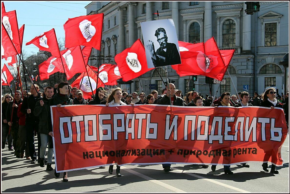 """фото """"Первомай 2013 в Питере..."""" метки: репортаж, Лимоновцы, демонстрация"""