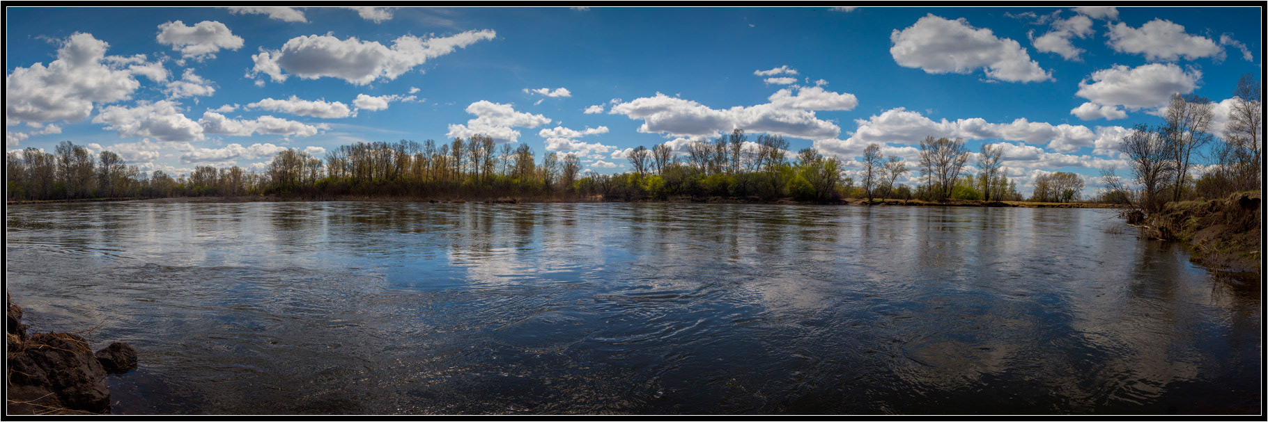 "photo ""***"" tags: panoramic, landscape, nature,"