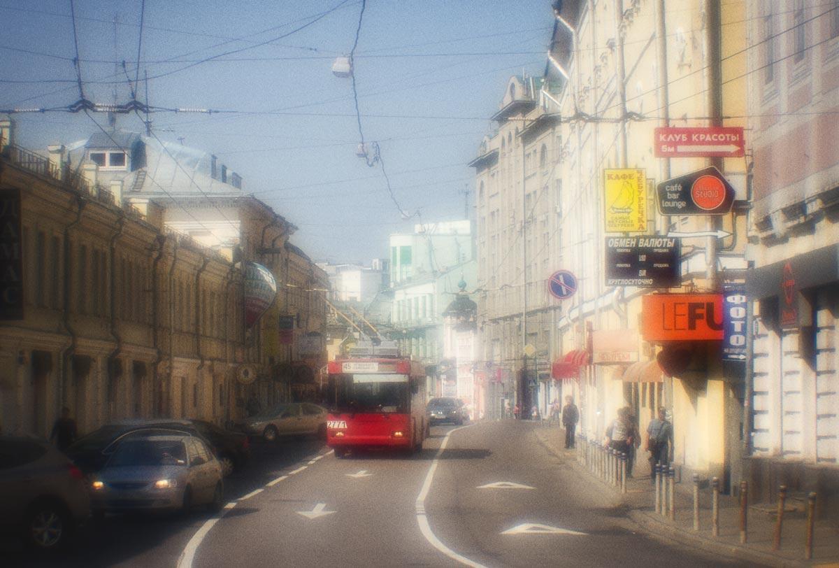 """фото """"Маросейка.."""" метки: город,"""
