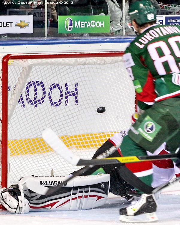 """фото """"гол!"""" метки: спорт, репортаж, КХЛ. Сезон 2012-13"""