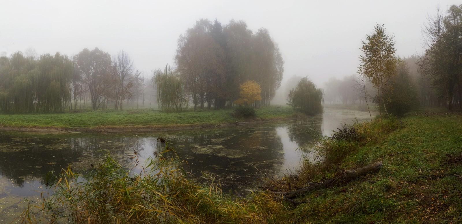 """фото """"Осеннее утро старого парка..."""" метки: пейзаж, природа, панорама, вода, канал, осень, туман, утро"""