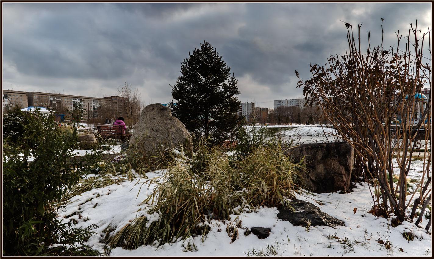 """фото """"Осень в парке. Первый снег."""" метки: город,"""