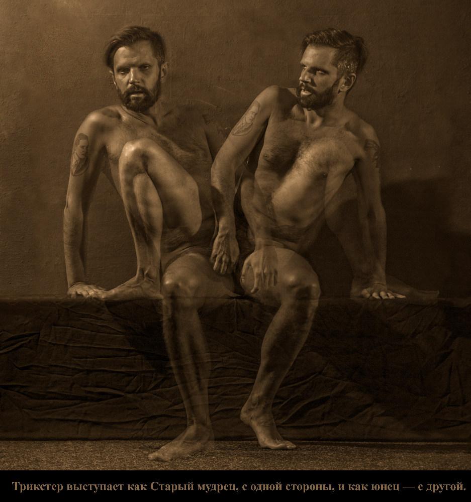 "фото ""«Trickster» - scientific and cognitive series."" метки: ню, krivitsky, Александр Кривицкий, фототеатр"