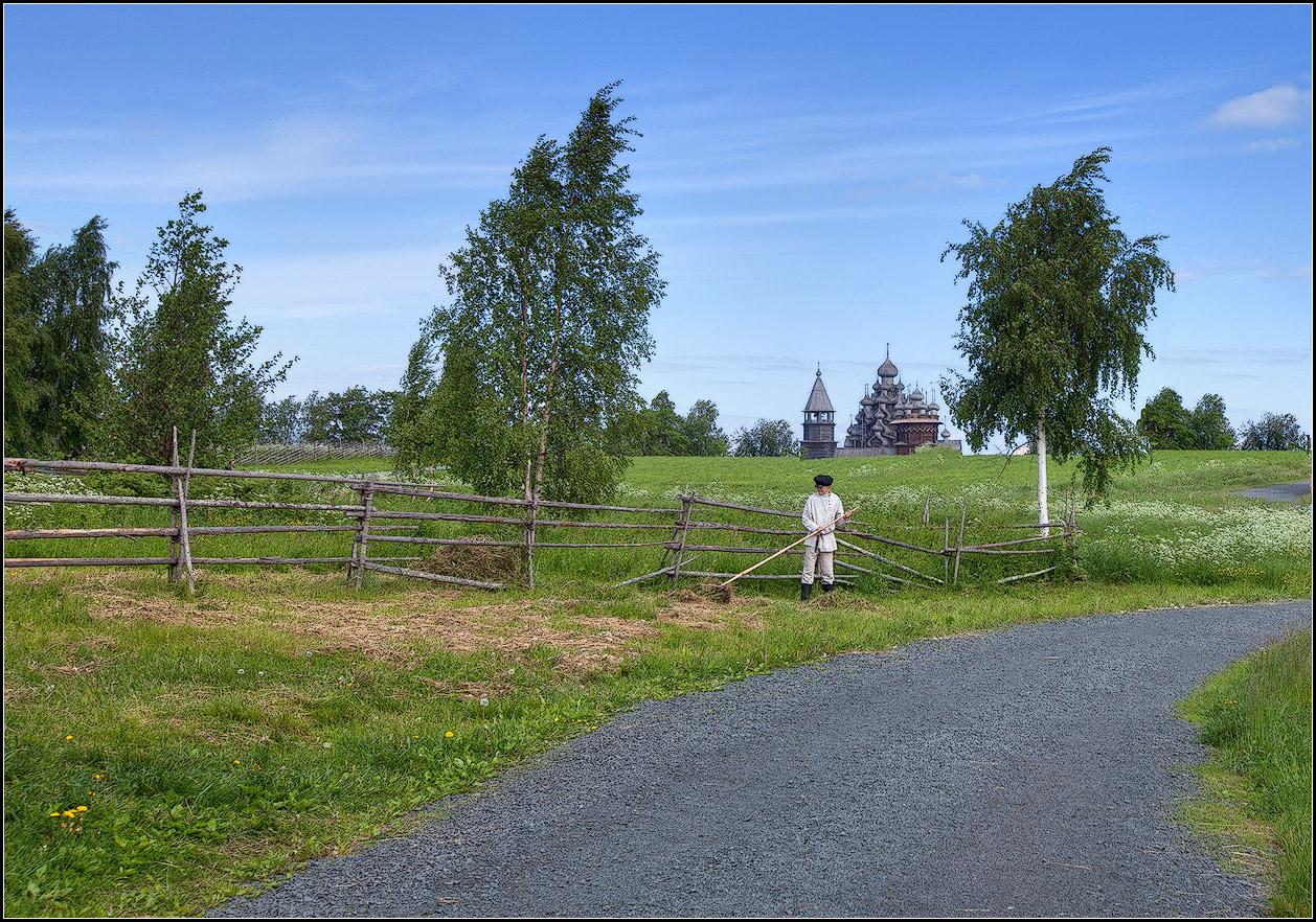 "photo ""Summer"" tags: landscape, nature, architecture,"