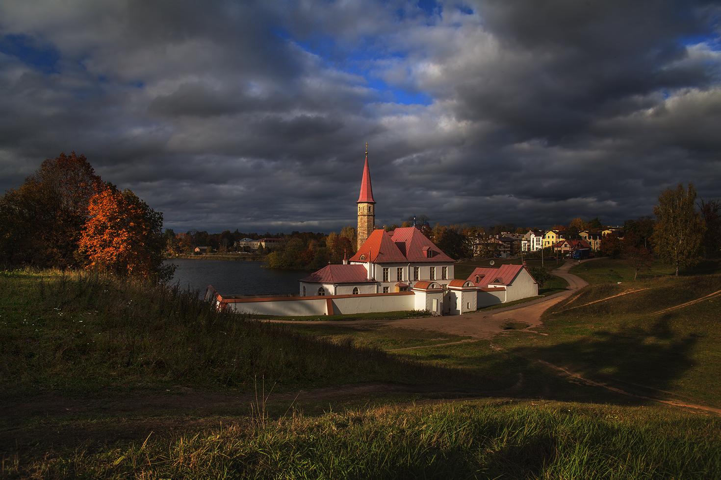 """фото """"Один день золотой осени"""" метки: пейзаж,"""