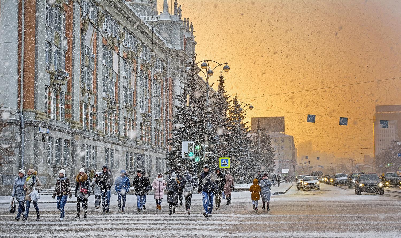Погода екатеринбург картинки