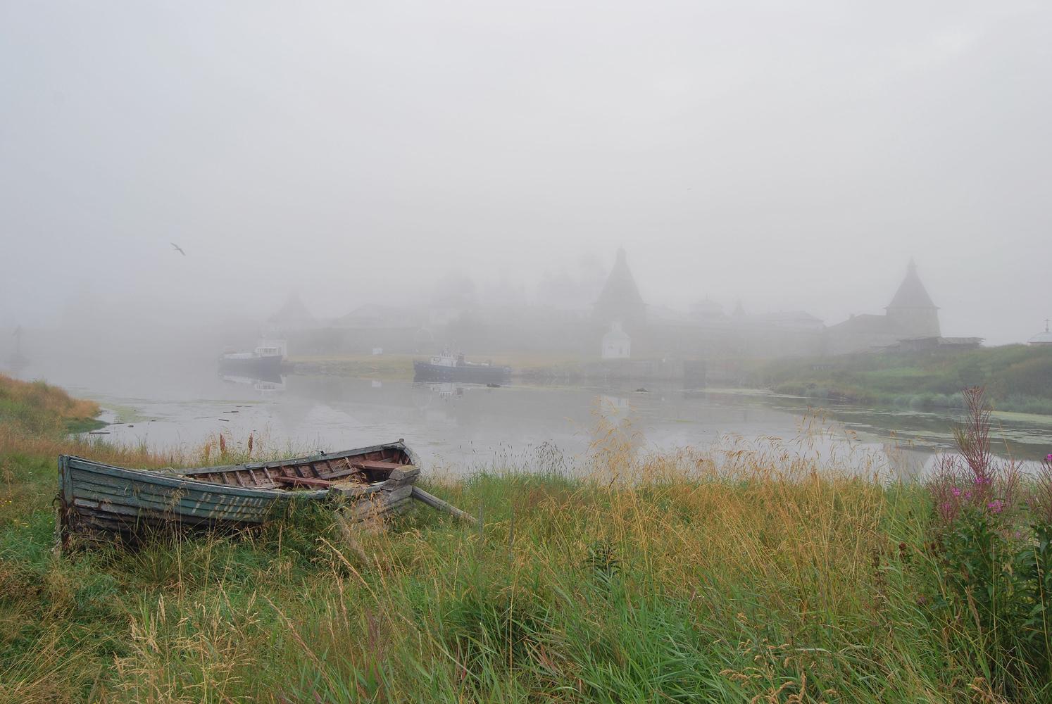 """фото """"Соловки в рассветном тумане."""" метки: пейзаж, Соловки, история, рассвет, туман, утро"""
