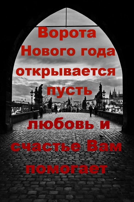 """photo """"ПФ 2019"""" tags: black&white, Prag, Prague, Praha"""