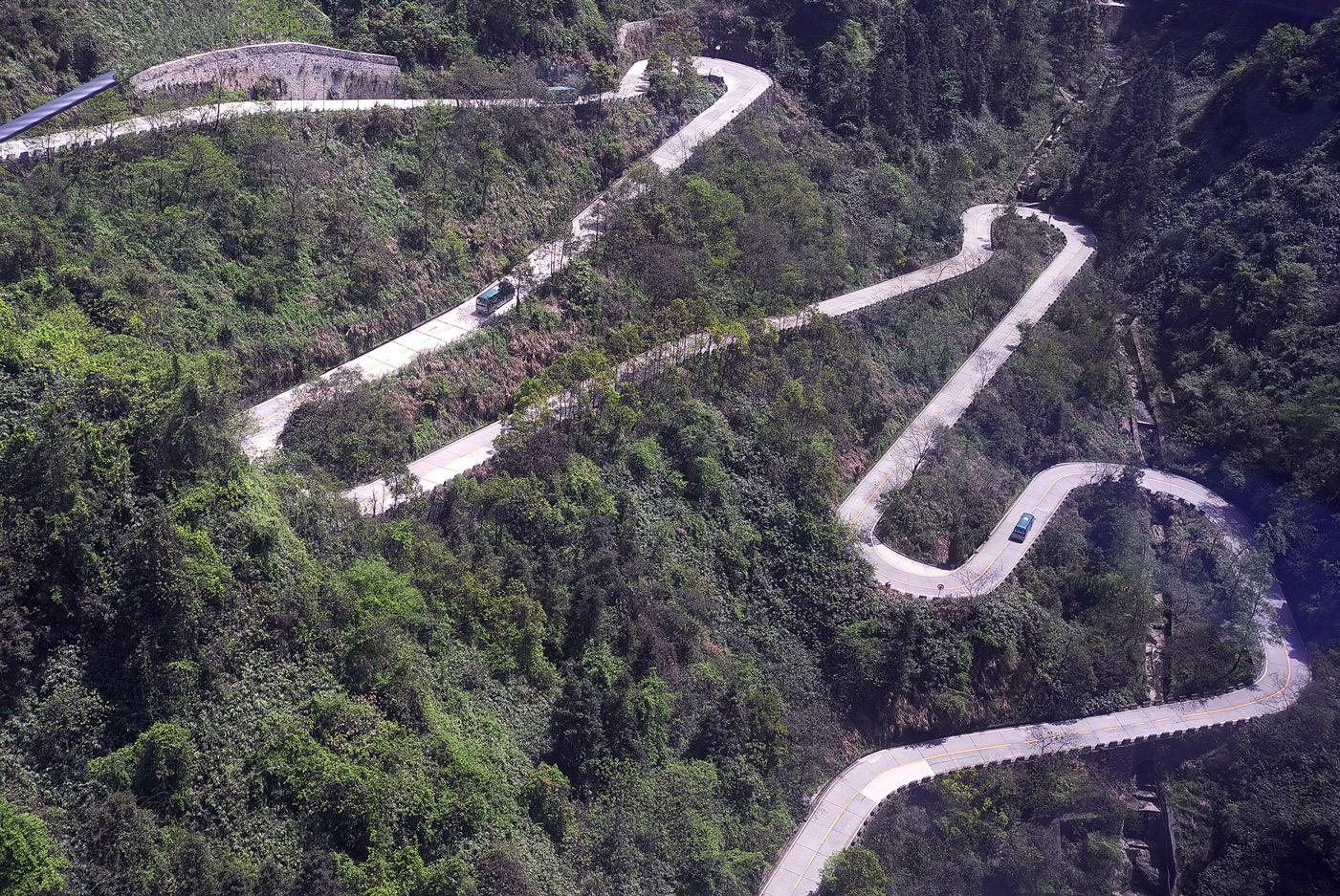 "photo ""***"" tags: landscape, travel, mountains, Китай"
