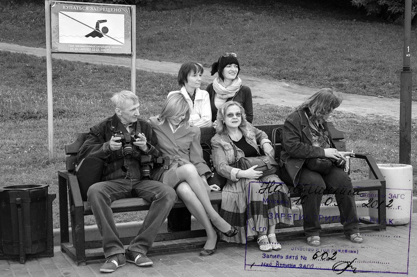 "photo ""***"" tags: PF life, humor,"