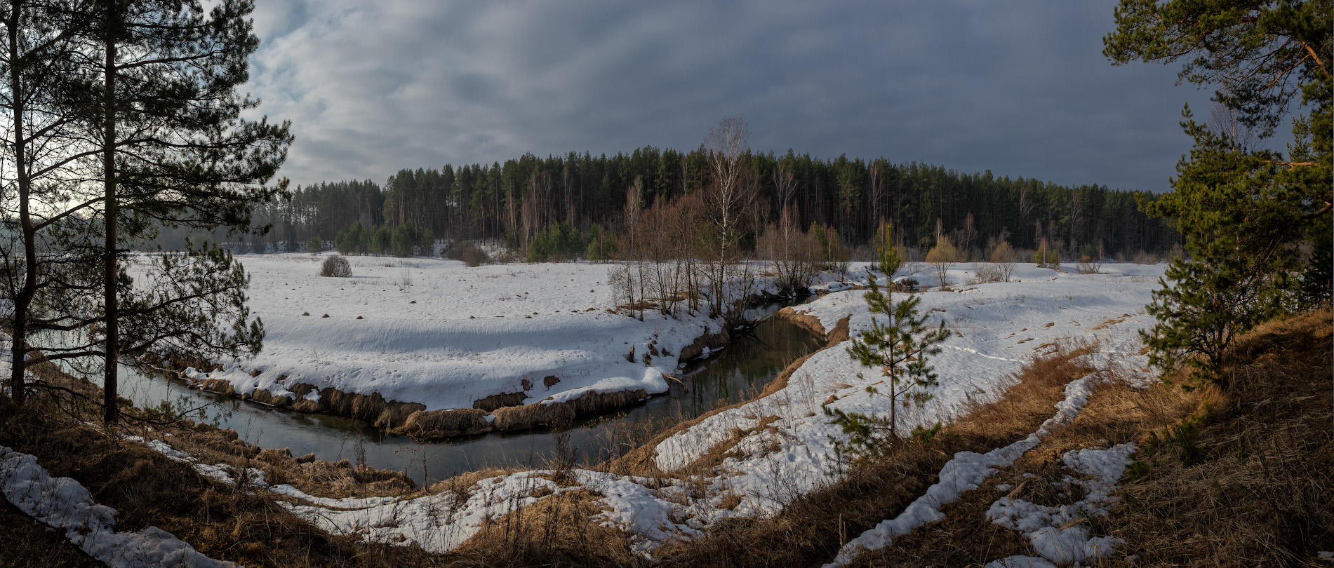 "photo ""***"" tags: landscape, panoramic, nature,"