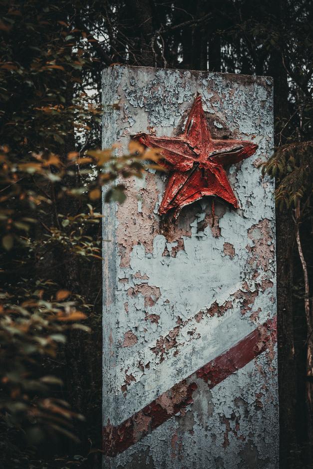 "photo ""monolith"" tags: architecture, misc., old-time, звезда, монолит, память, прошлое, союз, ссср"