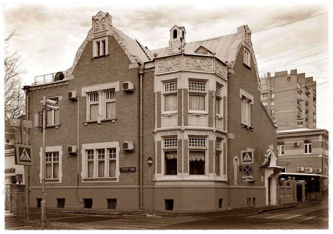 "photo ""Nekrasov Mansion"" tags: city, architecture,"