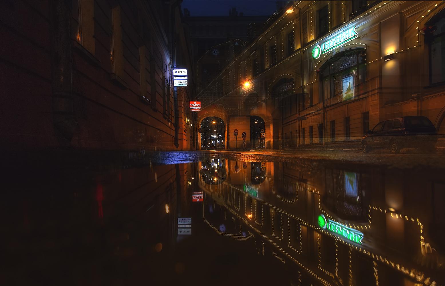 "фото ""Зазеркалье"" метки: город,"