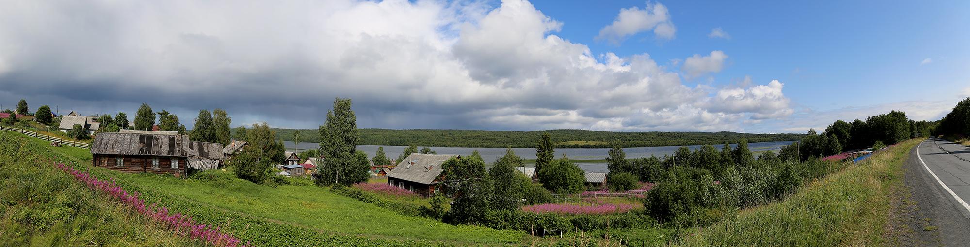 "photo ""***"" tags: landscape, panoramic, nature, Karelia, Готнаволок"