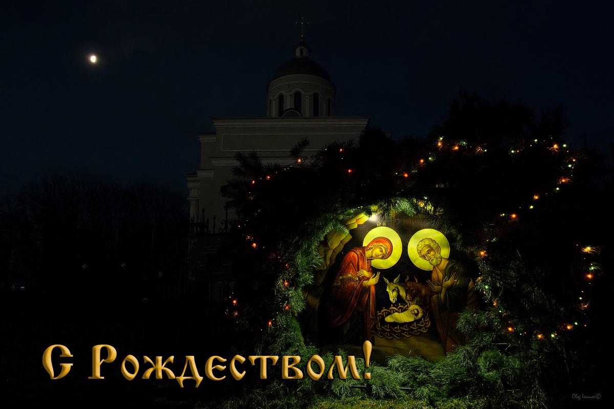 "photo ""***"" tags: montage, Балтийск, Калининградская область, рождество"