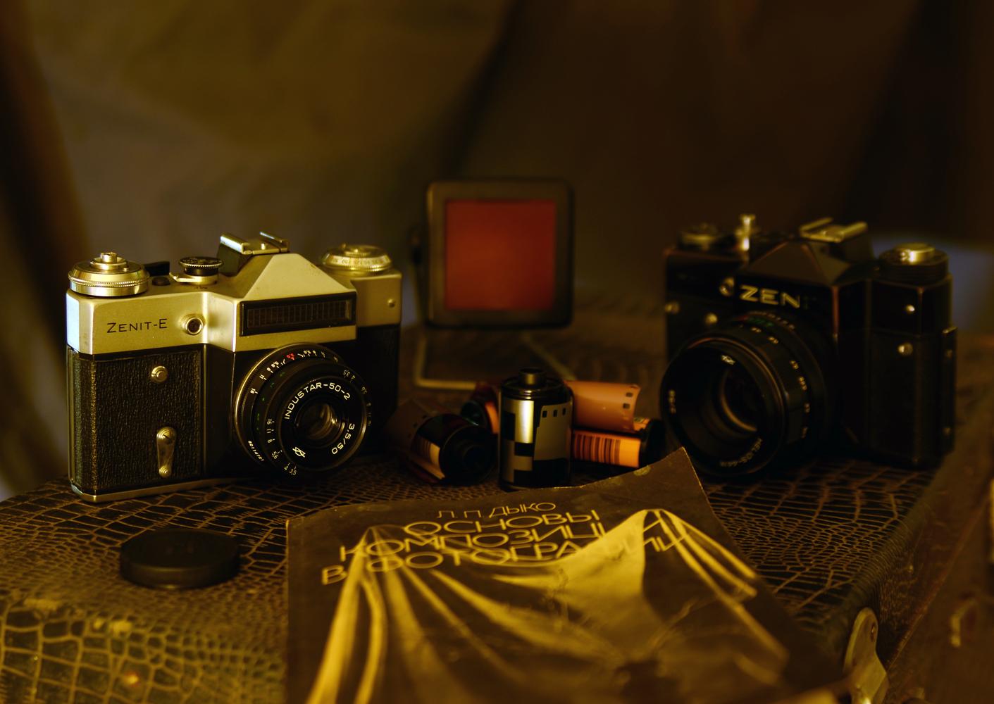 "photo ""***"" tags: still life, старьё, фотоаппарат"