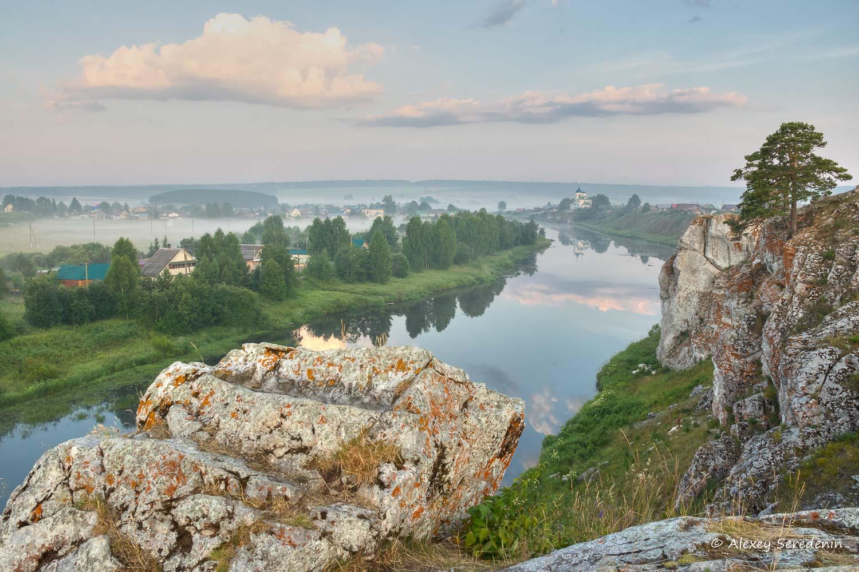 "photo ""Morning"" tags: landscape,"