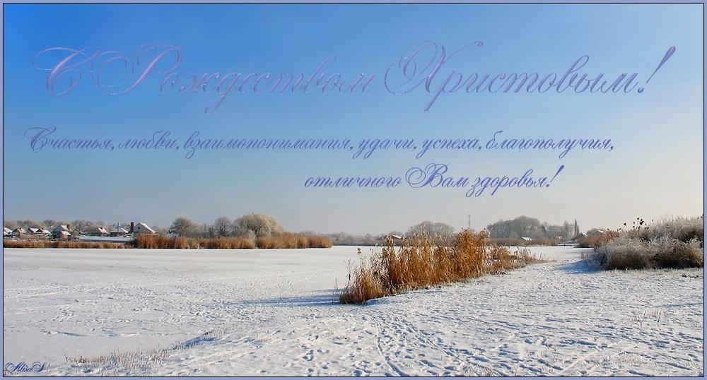 """photo """"Счастливого Рождества!"""" tags: misc., Поздравления"""