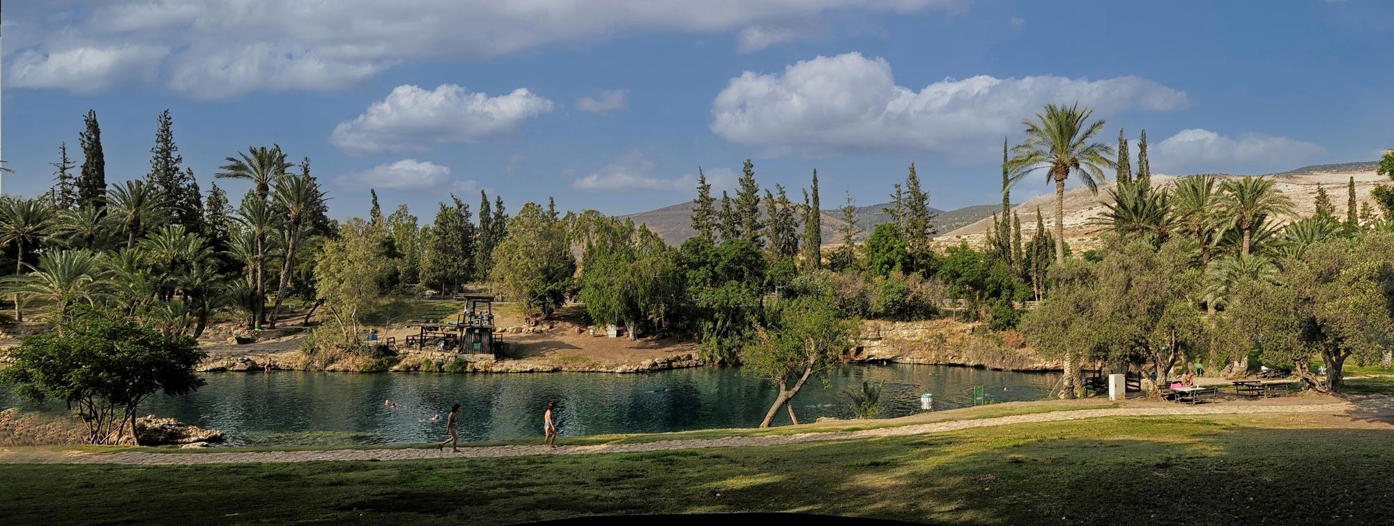 "фото ""Парк трех озер- ""Сахнэ"""" метки: панорама,"