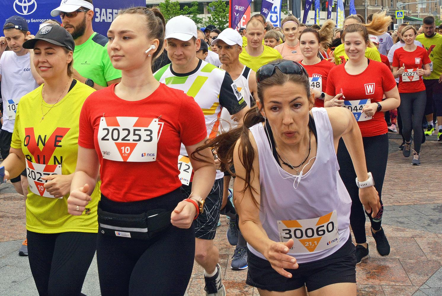 "photo ""***"" tags: sport, Белгород, бег, марафон, соревнования"